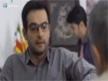 [09] Irani Serial - Nafase Garm   نفس گرم - Farsi