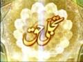 [26 Nov 2015] Tajallie Haq   تجلی حق   Ilm e Khuda - Urdu