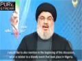 Nigeria Massacre | Sayyid Hasan Nasrallah - Arabic sub English