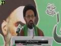 [Seminar:Yume Mustafa (S.A.W) 2016] Speech : Molana Sadiq Taqvi - Urdu University | Urdu